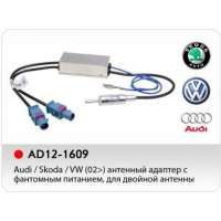ISO переходник AUDI / VOLKSWAGEN / FORD / SEAT / SKODA (AD12-1609)