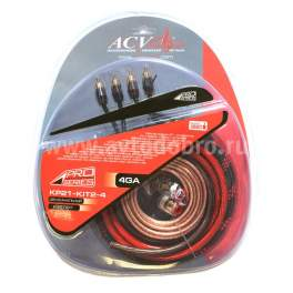 Комплект для подключения 2-х канального усил-ля 4AWG PRO (ACV KP21-KIT2-4)