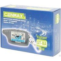 Сигнализация с обратной связью CENMAX VIGILANT ST-8A