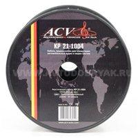 Акустический кабель 12AWG/50м. (ACV KP21-1004)