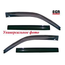 Дефлектор боковых окон EGR (91490014B)