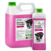 Очиститель двигателя GRASS «Motor Cleaner», 5 кг.
