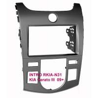 Переходная рамка KIA Cerato-3 09-12 Clima, 2-DIN (RKIA-N31)